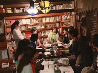5/29(木)オーラソーマお茶会〜新月の夕べ〜vol.17@荻窪6次元<満席御礼!>