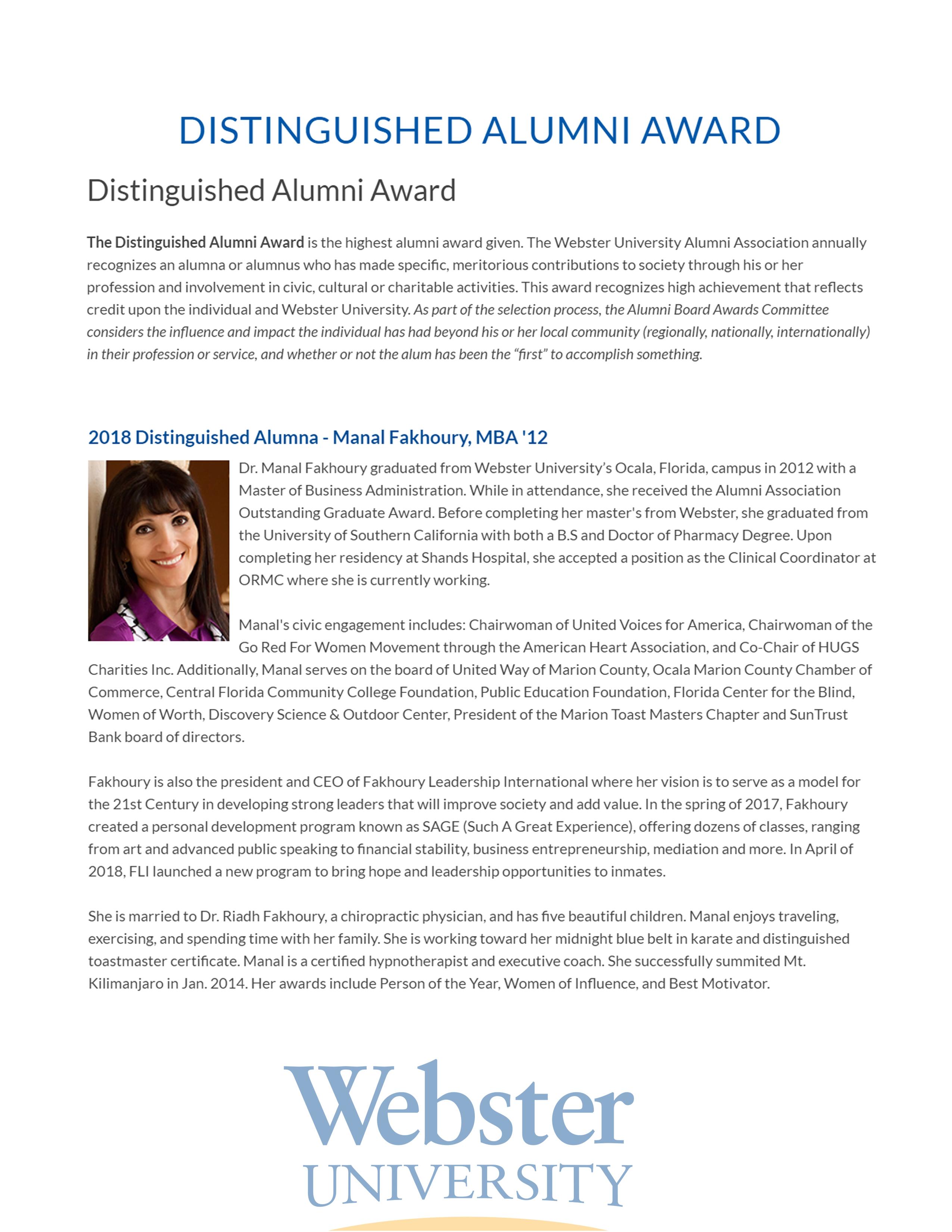 2018 Distinguished Alumna - Manal Fakhou