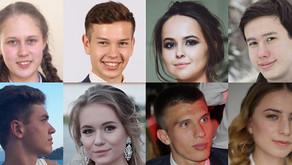 Выпускники 2017 года