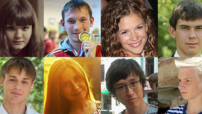 Выпускники 2012–2013 года