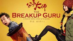 Break up Guru_edited