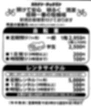 IMG_20190316_0001_NEW-1_edited.jpg