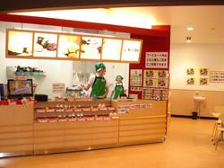 新座店 001
