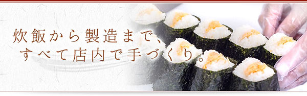ttl_bnr_tezukuri.jpg
