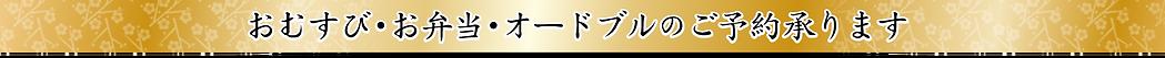 ttl_reservation_top.png