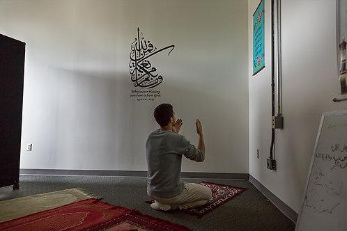 Muslim Man Praying | Framed Print