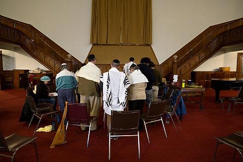 Jewish Morning Prayer | Framed Print