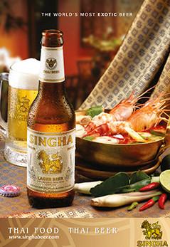 Singha - Bière thaï