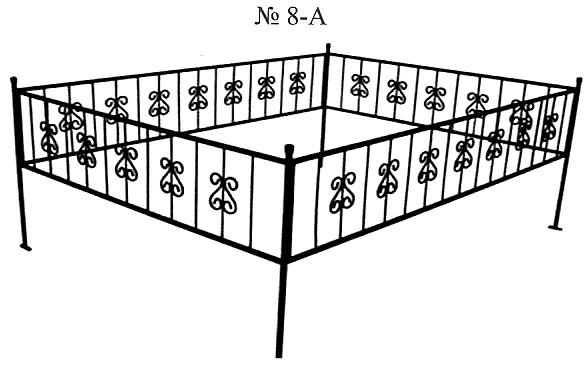 8-А.jpg