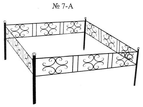 7-А.jpg
