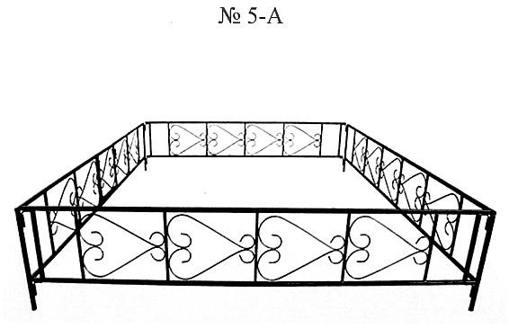 5-А.jpg