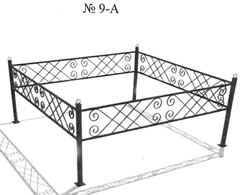9-А.jpg