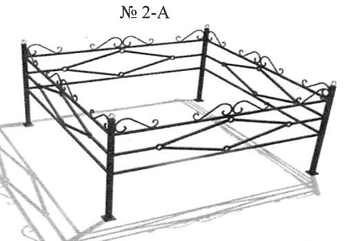 2-А.jpg