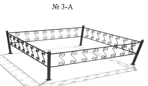 3-А.jpg