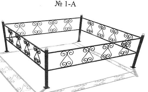1-А.jpg