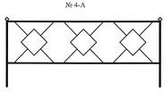 4-А.jpg