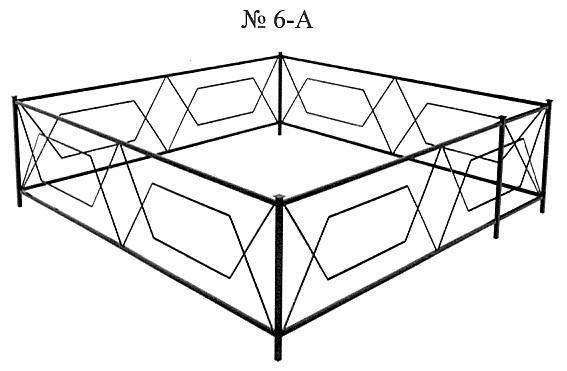 6А.jpg