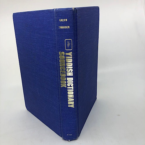 THE YIDDISH DICTIONARY SOURCEBOOK BY HERMAN GALVIN & STAN TAMARKIN