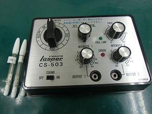 CIMG1368.JPG