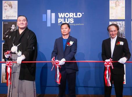 World Plus платформ 2019.10.02-нд Япон улсад Asia opening нээлтээ хийлээ.