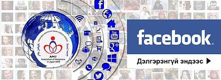 amj-facebook.jpg