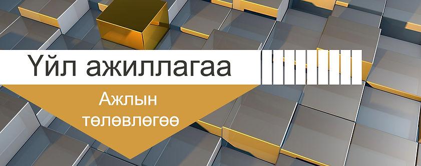 activity-banner.jpg