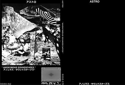 042 - ASTRO 2.jpg