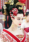 Imperatrice Japonaise.jpg