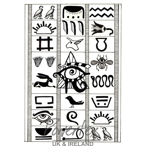 'Heiro Heaven' Rosehart studio rubber stamp