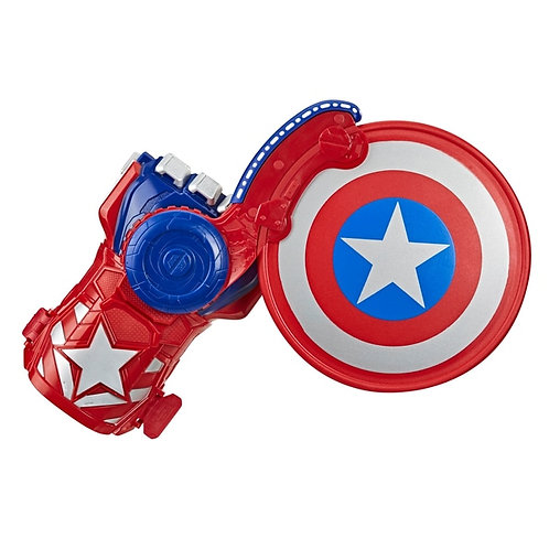 Marvel Avengers Nerf Power Moves Captain America Shield Sling