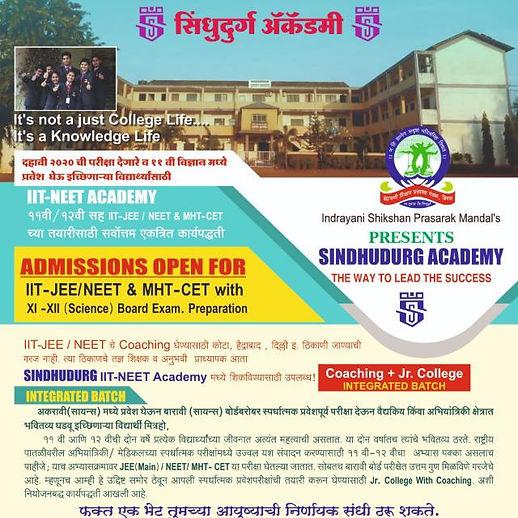 Sindhudurg academy advertise