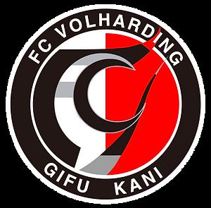 FCVorharding ロゴ