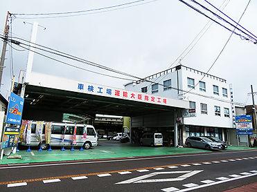 加茂オート株式会社