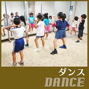 FCV可児 ダンス 活動の様子