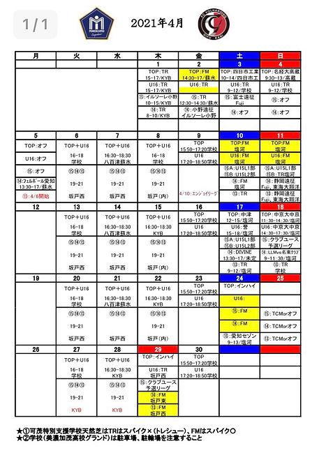 schedule04.jpg