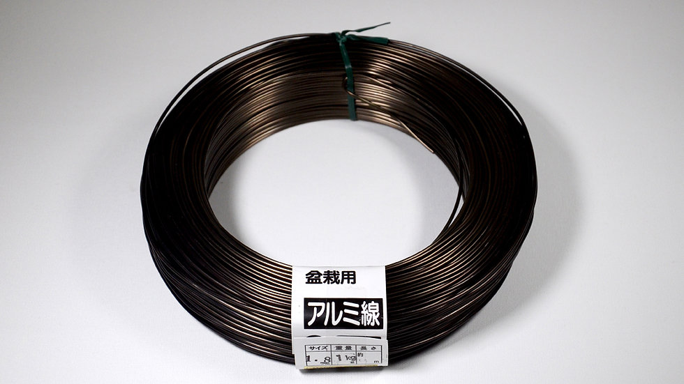 Aluminio negro japonés 1.8mm