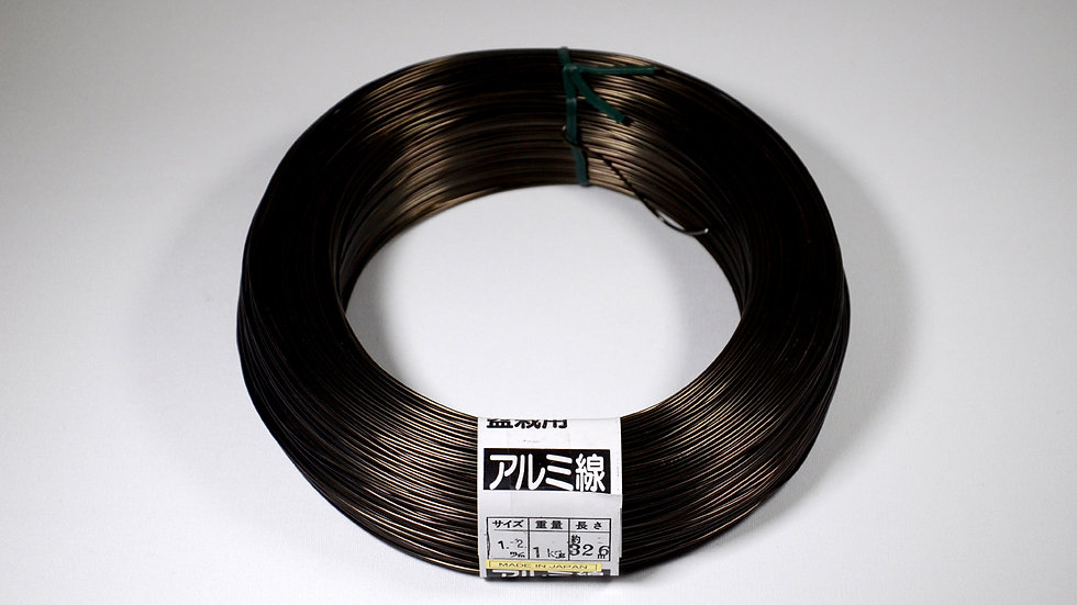Aluminio negro japonés 1.2mm