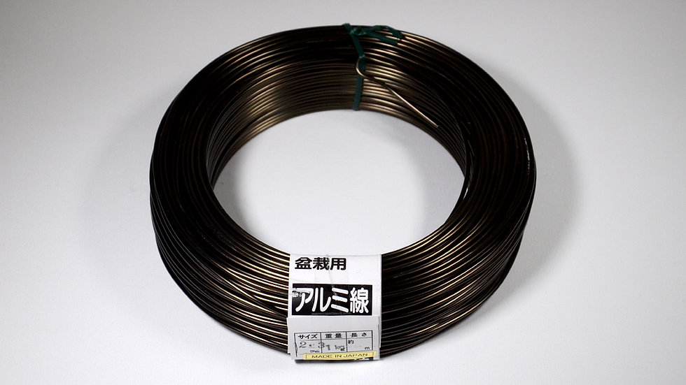 Aluminio negro japonés 2.3mm