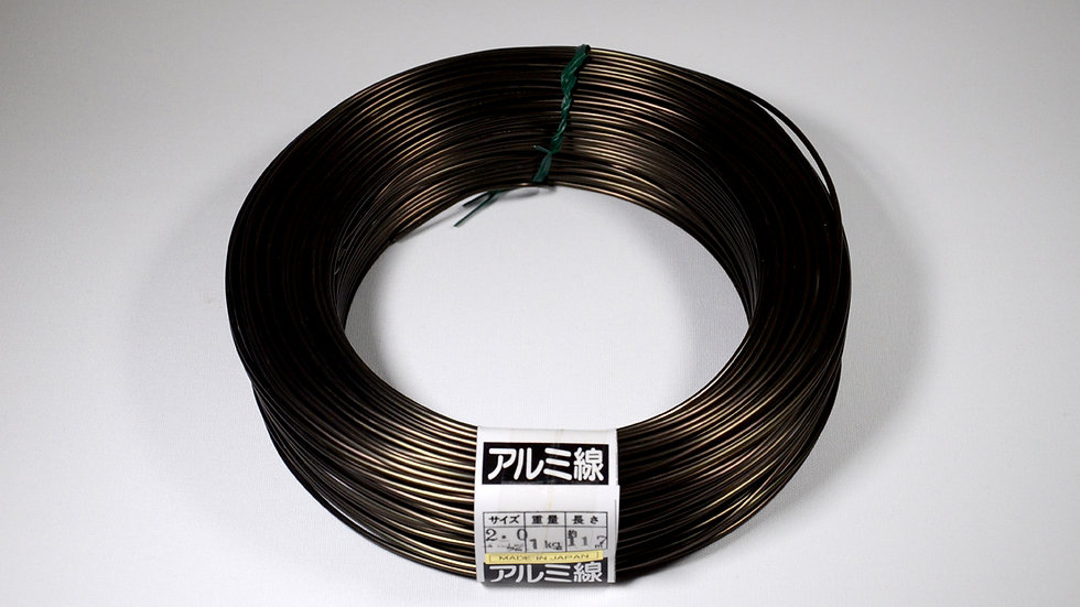 Aluminio negro japonés 2.0mm