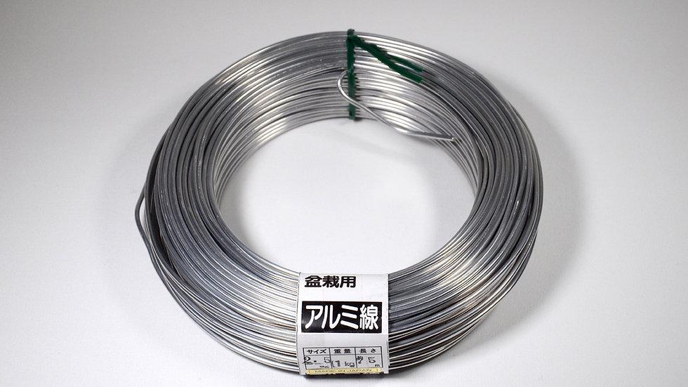 Aluminio plateado japonés 2.5mm