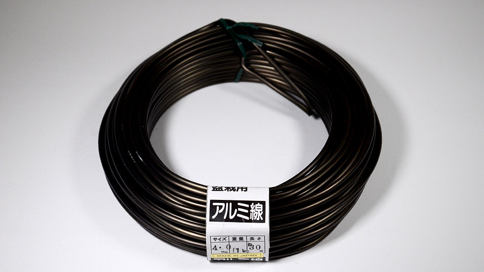 Aluminio negro japonés 4.0mm