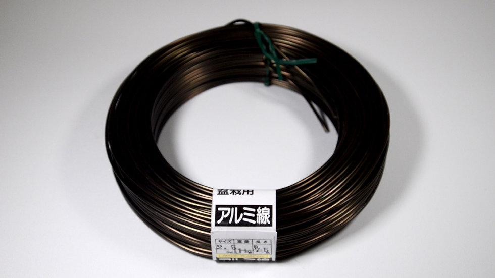 Aluminio negro japonés 2.5mm