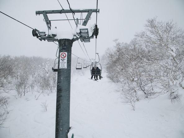 Hokkaido Powder Dreams
