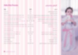 Hello Kitty Beauty Spa Sharjah Menu  (dr