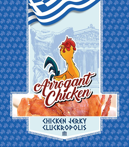 """Cluckropolis"" Greek Souvlaki Jerky"