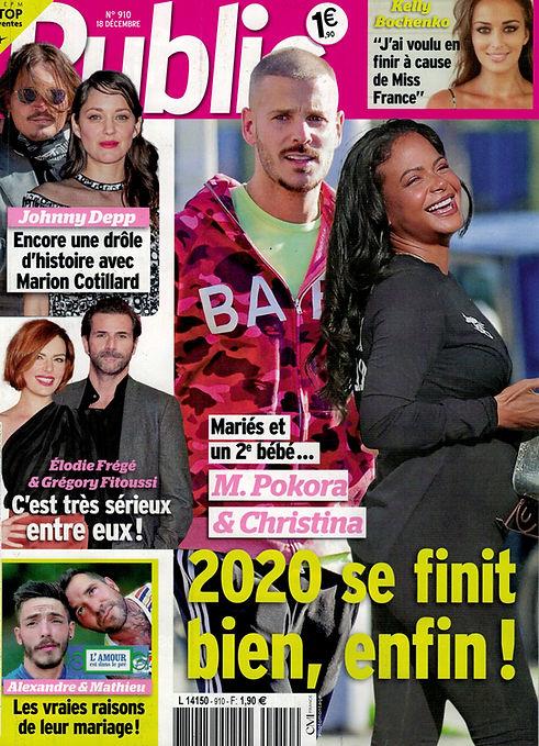 Public - 18 décembre 2020 - Cover.jpeg