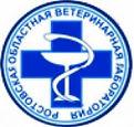 Ростовская ветеринарная лаборатория