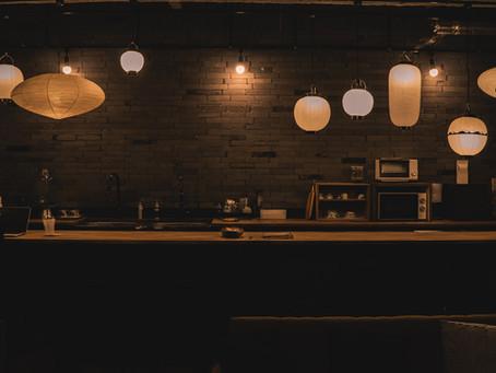 Seven Key Steps In The Lighting Design Process
