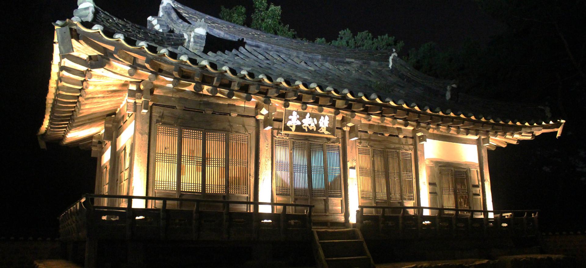 Daegu, 2015   Light Asia - Lighting Design Workshops