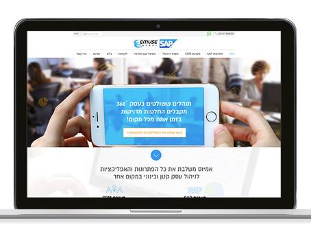 בניית אתר, דפי נחיתה ושיווק דיגיטלי לחברת אמיוס
